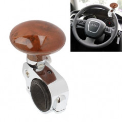 Boule de Volant Tuning - Diamètre ajustable - Marron TYPE-R - 1