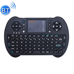 Mini Clavier sans fil, Bluetooth QWERTY avec Touchpad et contrôle multimédia Universal Remote for BOX TV Mini PC - 1