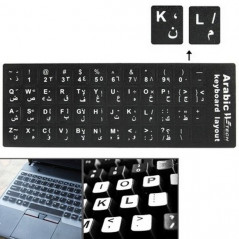 Arabic Learning Keyboard Layout Sticker for Laptop / Desktop Computer Keyboard(Black)